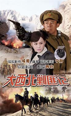 Da Xi Bei Chao Fei Ji China Web Drama