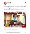 MANTRI, SHIKSHAK BHARTI : 69 हज़ार सहायक शिक्षक भर्ती मामले पर बेसिक शिक्षा मंत्री डॉ.सतीश द्विवेदी जी ने कहा कि सरकार ने काउंसलिंग रोकने के आदेश दे दिए है, सरकार इस मामले में डबल बेंच जा रही है, क्लिक कर जानें मन्त्री महोदय ने क्या कहा?