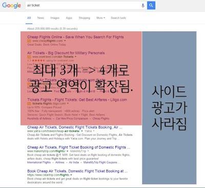 google us ads.JPG