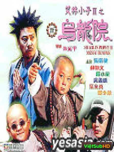 Thiếu Lâm Tiểu Tử 2