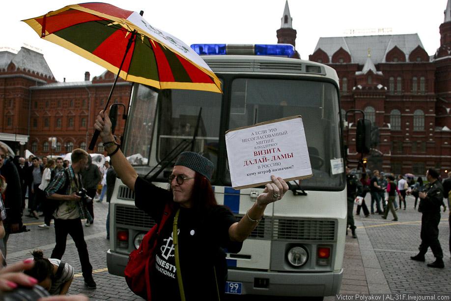 Задержание на Манежной площади