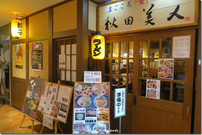 秋田 秋田車站東橫inn (67)