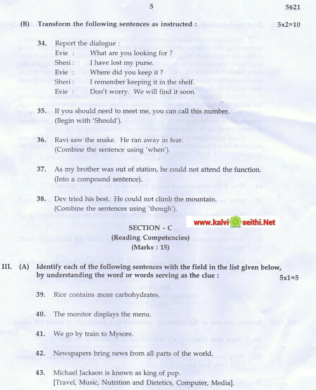 12th Public Exam English Paper L Question Paper Download