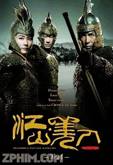 Giang Sơn Mỹ Nhân - An Empress and the Warriors (2008) Poster