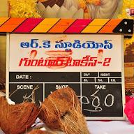 Guntur Talkies -2 Movie Opening