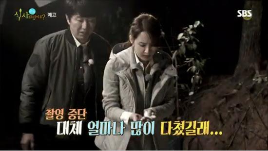 Oh Hyeongyeong