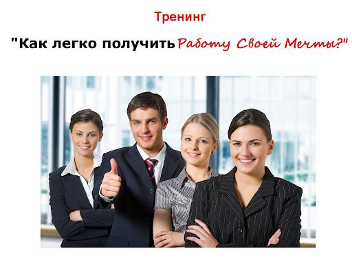 Лобня центр занятости вакансии