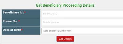 AP YSR Subsidy Loans Status Check Online @apobmms.cgg.gov.in