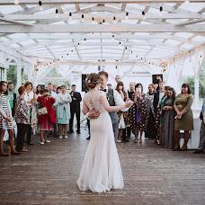 Wedding photographer Ilona Demyanova (IlonaDi). Photo of 09.11.2017