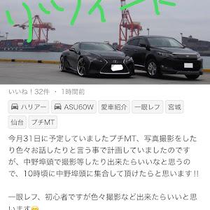のカスタム事例画像 TAKAHIRO @AitakeFamilyさんの2020年05月27日17:46の投稿