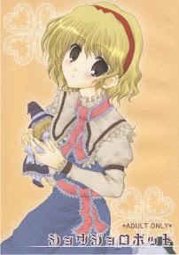 Alice Play