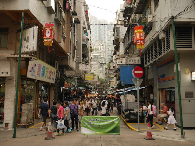 pedestrian street in Macau's Three Lamps District