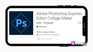 एडोब फोटोशॉप एक्सप्रेस फोटो एडिटिंग ऐप डाउनलोड