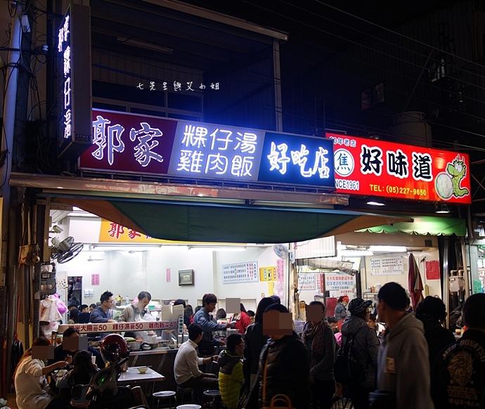 27 嘉義文化路夜市必吃 阿娥豆花、方櫃仔滷味、霞火雞肉飯、銀行前古早味烤魷魚
