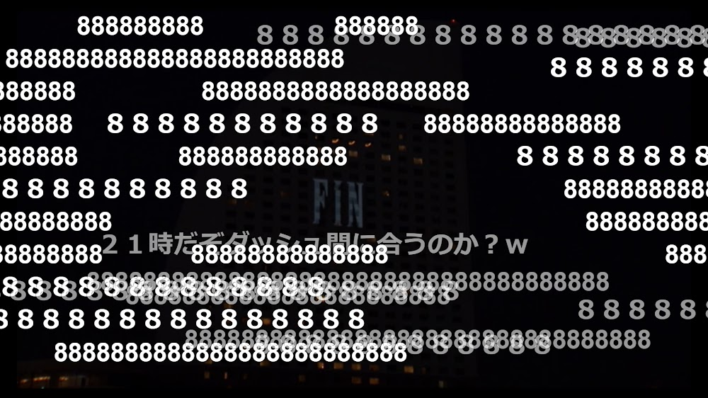 GW-66704.jpg