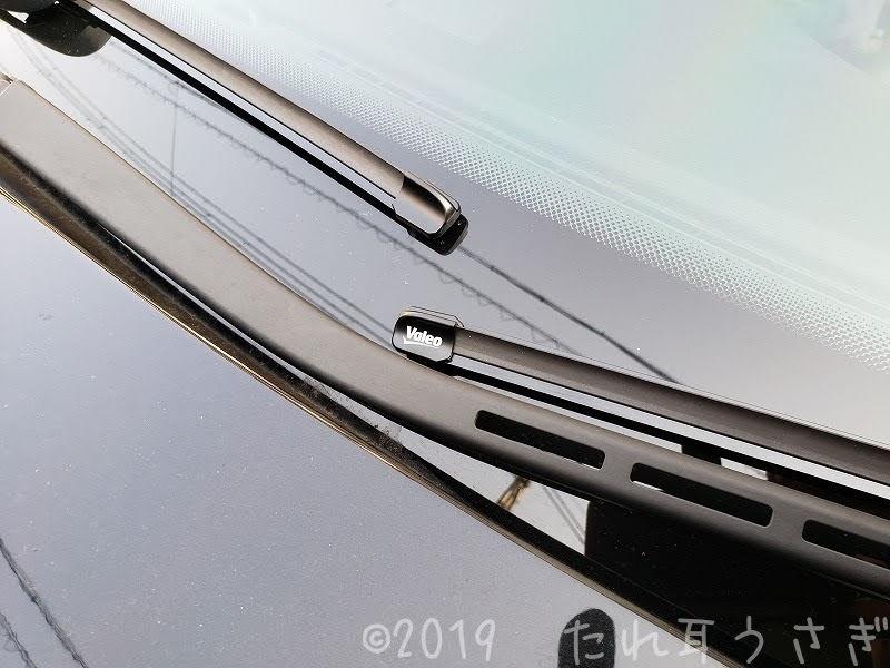 BMW E90のワイパー交換のやり方 純正だと思ったらValeoが届いた