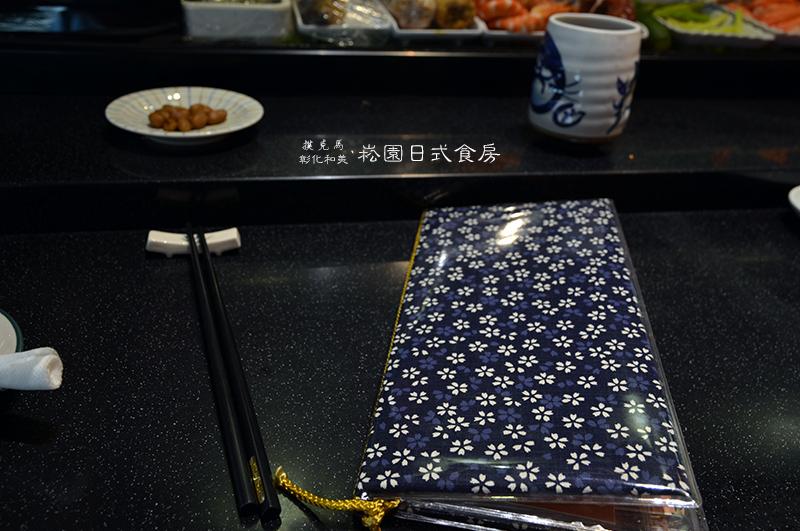 崧園日式食房