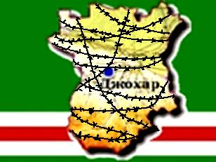 ИЧКЕРИЯ. Двое жителей обвиняются оккупационными властями в оказании помощи бойцам Сопротивления