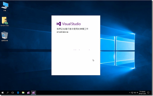 Visual Studio 2017 安裝&使用 019