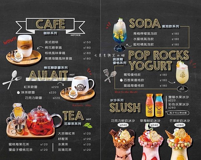 49 Gudetama Chef 蛋黃哥五星主廚餐廳 台北東區美食
