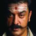 Virumandi Full Movie Watch Free Online