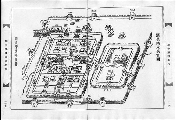 長樂宮與未央宮