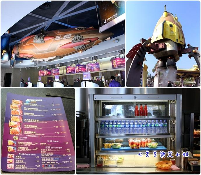 14 火箭餐廳
