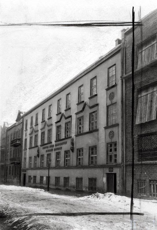 Промышленность Львова …