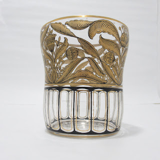 Vintage Gilt Glass Vase