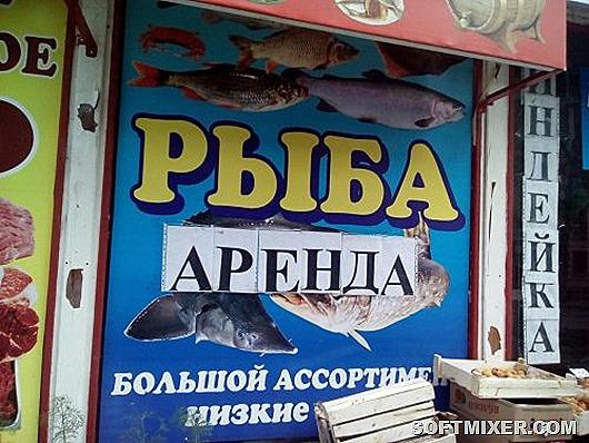1500025839_reklama-i-obyavleniya-18