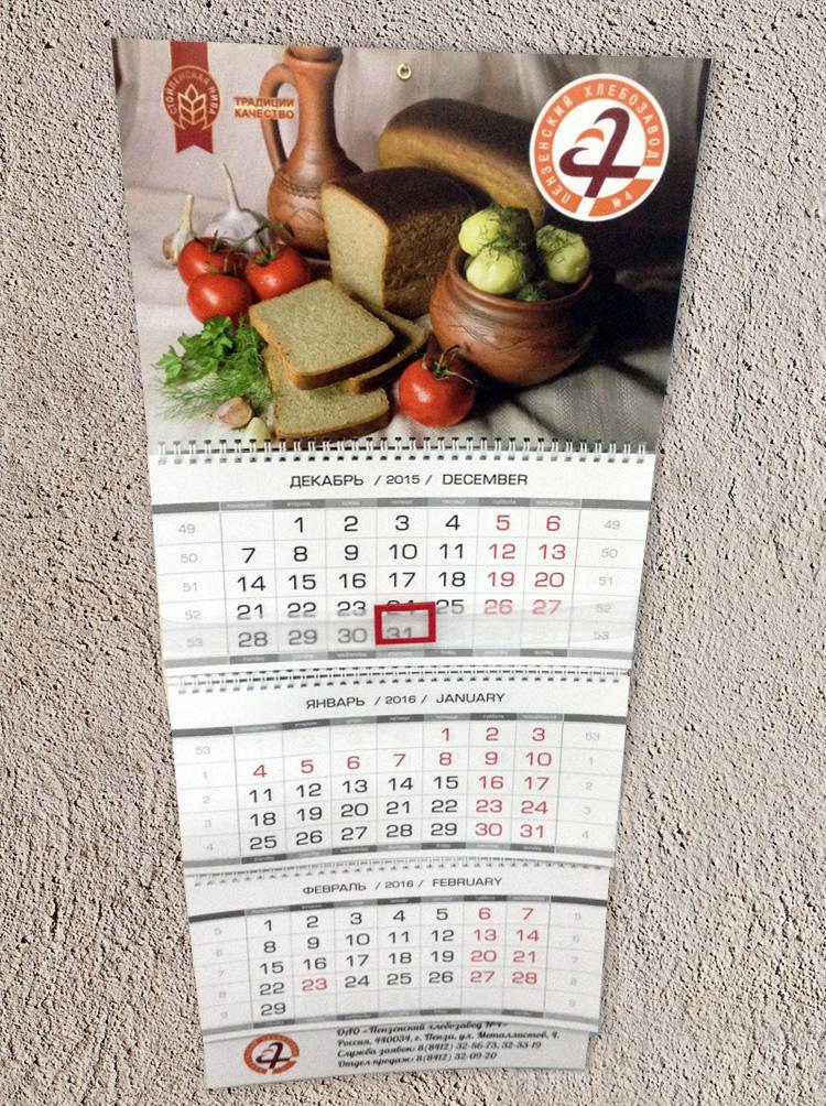 poligraphy_kalendari (5).jpg