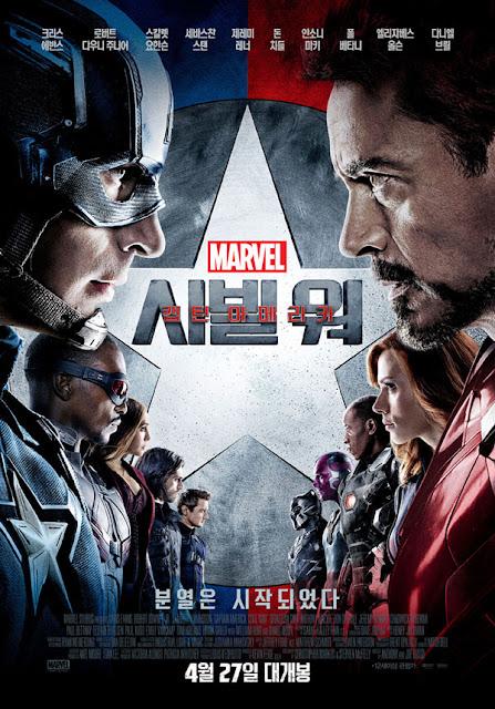 영화 캡틴 아메리카 포스터