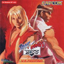 Street Fighter Zero   PC