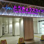 tokyo skytree station in Roppongi, Tokyo, Japan