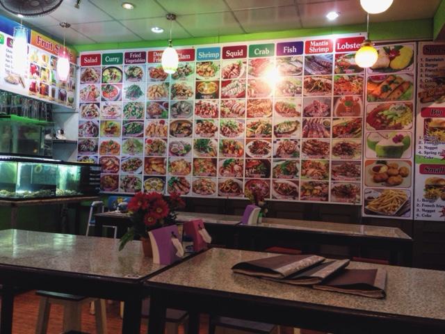 Klang Soi Seafood Ao Nang