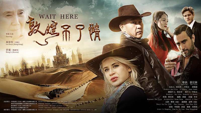 Wait Here China Movie