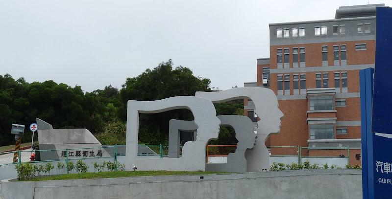 TAIWAN .Les Iles MATSU - P1280811.JPG