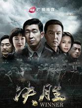 Winner China Drama