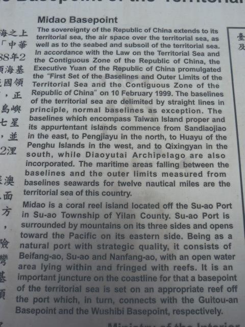 TAIWAN .Le port de SU AO - P1090147.JPG