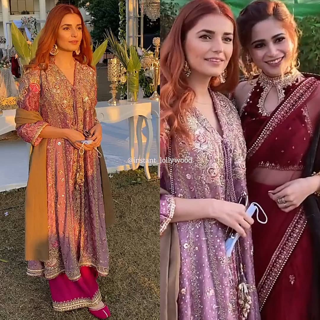 Komal Baig wedding