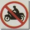 ห้ามรถจักรยานยนต์