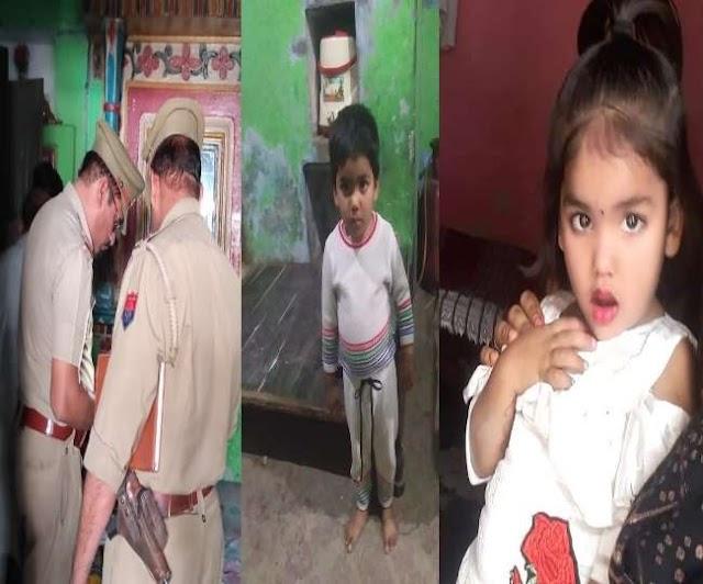 महिला ने ममता का गला घोंटा,सात साल के बेटे व पांच साल की बेटी को उतारा मौत के घाट