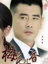 Mei Hua Er Xiang China Drama