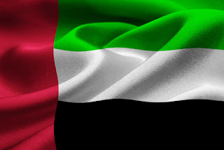صور علم دولة الامارات العربية المتحدة 2018