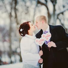 Свадебный фотограф Ивета Урлина (sanfrancisca). Фотография от 04.03.2013