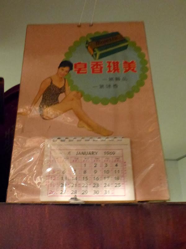 Taipei. Formosa Vintage Museum Cafe - P1030844.JPG