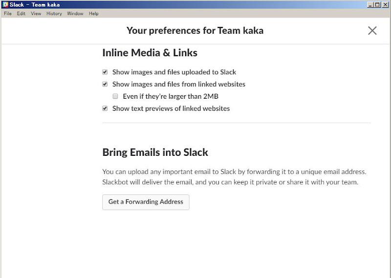 email_into_slack2.jpg