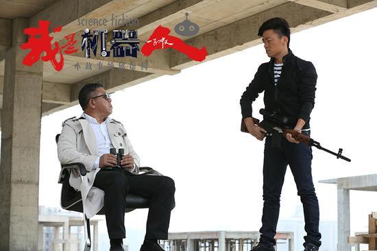 I am a Robot China Drama