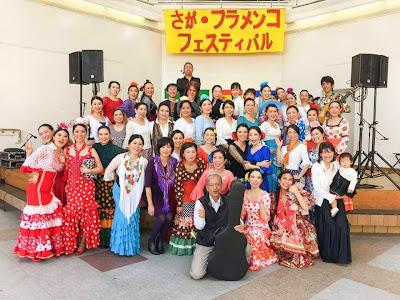 2015/04/29 第4回さがフラメンコ・フェスティバル
