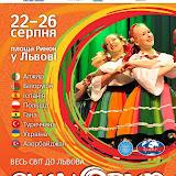 2012-08 Ukraina Lwów